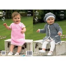 Kingcole Baby Aran 3596