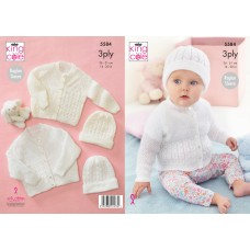 King Cole Baby 3ply 5584