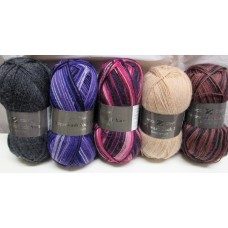 CLEARANCE  - 75% Wool Superwash Sock Yarn - Mixed Pack A - 5 x 100grams